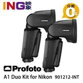 【2/18前送電池】Profoto A1 Duo Kit 雙燈套組 機頂閃光燈 Nikon (901212) 佑晟公司貨 迷你機頂棚燈