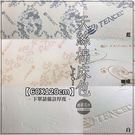 【嘉新名床】天絲棉床包《60 x120c...