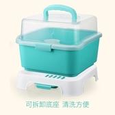 奶瓶收納箱盒帶蓋防塵小號寶寶餐具收納盒晾乾架抗菌用品jy【快速出貨】