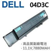 DELL 9芯 04D3C 日系電芯 電池 vostro 3400 series  vostro 3500 series  vostro 3700 series
