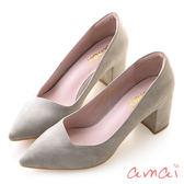 amai就是一雙好穿的粗跟鞋 灰