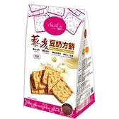 Smile99~藜麥豆奶方餅150公克/包