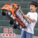 兒童玩具 大型卡車貨車翻斗車運輸兒童汽車玩具車特大號工程車模型男孩3歲2 8號店