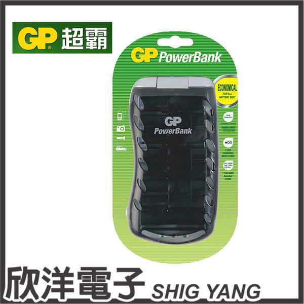 GP超霸充電寶萬用充電寶全功能充電組(GP-PB19) #電池專家