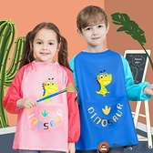 兒童畫畫罩衣長袖防水寶寶吃飯美術生繪畫圍裙【淘夢屋】