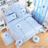 韓版純棉公主風蕾絲花邊床上用品四件套 YX2440『小美日記』