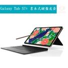 Samsung Galaxy Tab S7+ / S7 Plus 書本式鍵盤皮套 原廠皮套 平板電腦套