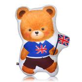 英國貝爾-熊療癒造型靠抱枕