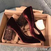 絨面單鞋 春季紅色絲絨尖頭高跟鞋粗跟女單鞋性感淺口亮片紅色婚鞋 coco衣巷