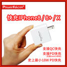 【BSMI認證👍】18W Type-C 充電器 QC/PD快充 macbook 適用 LED顯示 充電頭  H49
