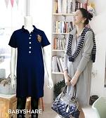 BabyShare時尚孕婦裝【J12085】現貨 孕婦裝 韓國歐膩風 加大尺碼 長版POLO裙 刺繡POLO衫連身裙