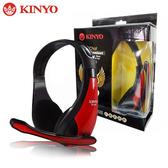 [哈GAME族]滿399免運費 可刷卡 耐嘉 KINYO EM-3650 高音質立體聲耳機麥克風 伸縮式頭帶 完美立體聲