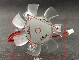 新竹【超人3C】送3M背膠 免螺絲固定 5CM 顯卡風扇 2PIN 4.5公分散熱器 顯示卡散熱 0000305-3O3