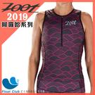 Zoot S19 ALOHA 阿囉哈系列 - 無袖三鐵上衣 (女) Z180600110