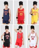 籃球服學生比賽籃球服籃球服