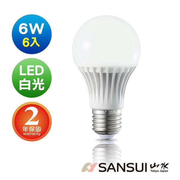 【SANSUI 山水】6W 白光 LED超廣角球燈泡(6入) MA2W04-6