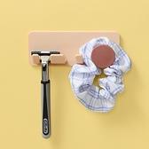 掛勾 插頭掛架 插頭掛鉤 手機架 刮鬍刀架 繞線器 掛鈎 收納架 插頭線材壁掛架【N268】生活家精品