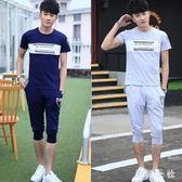 中大尺碼男士運動套裝夏季七分袖短褲休閒套裝青少年短袖中褲兩件套 DJ9779『美鞋公社』