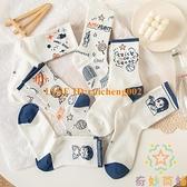 藍色襪子女中筒襪可愛日系純棉襪薄款卡通學生情侶【奇妙商舖】