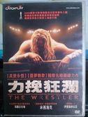 影音專賣店-H03-030-正版DVD*電影【力挽狂瀾】-米基洛克*瑪麗莎托梅