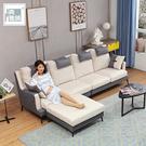 【多瓦娜】典雅大師-蒂迪爾L型沙發(四+凳)/布沙發-ZF-1424-4P+ST
