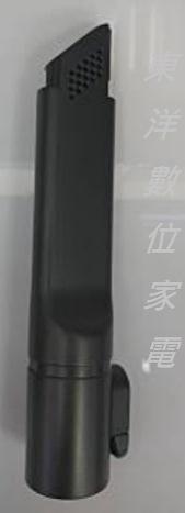 *****東洋數位家電****A9 隙縫吸頭 A9吸頭 適用全系A9吸塵器 全新公司貨附發票