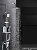 花灑淋浴花灑套裝家用全銅浴室淋雨噴頭衛生間沐浴花酒衛浴器洗澡龍頭 春季新品
