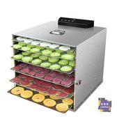 干果機 干果機家用全自動小型食物水果干烘干機藥材食品水果機風干機T