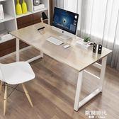 兒童書桌簡約桌子學習桌中小學生寫字桌學生家用經濟型小書桌字台 歐韓時代.NMS