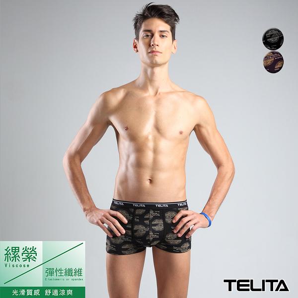 男內褲【TELITA】英倫風圖騰嫘縈平口褲 四角褲