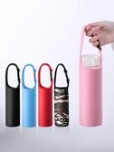 保溫杯套保護套水杯套通用杯子套手提隔熱防摔杯袋玻璃水壺套杯套