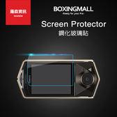 ~羅森~ CASIO TR70 9H 鋼化保護貼玻璃保護貼硬式保護貼螢幕保護貼 神器卡西歐
