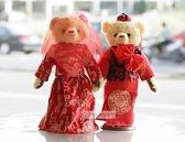 一定要幸福哦~~中國風婚紗對熊(整組含支架) 、婚禮小物、生日禮、婚禮佈置