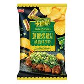 卡迪那波浪洋芋片蔥鹽烤雞口味170G【愛買】