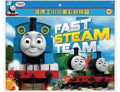 湯瑪士小火車-彩色拼圖(L)(TQ006L)