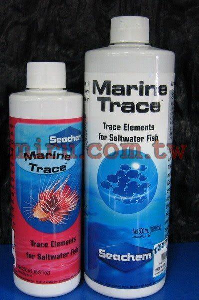 【西高地水族坊】美國原裝進口 西肯Seachem 海魚微量元素(500ml)