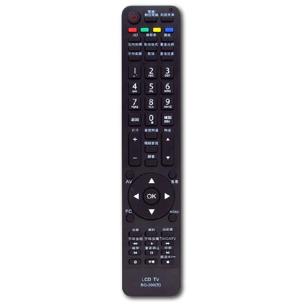 【 BENQ 明碁/飛利浦 】 BQ-200 液晶電視遙控器