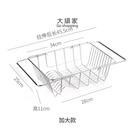 水槽置物架 海綿瀝水架 洗碗池水槽瀝水架晾碗筷收納放伸縮廚房碗碟控水水池置物架碗架盤