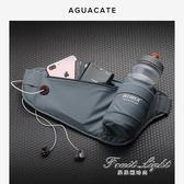 運動腰包 跑步裝備運動手機包馬拉鬆男女水壺腰包多功能小6寸實用耐磨防水 果果輕時尚