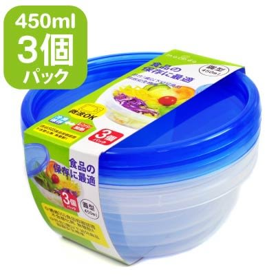 圓形保存容器3件組 450ML|可微波/微波 野餐盒 保鮮盒 副食品分裝盒 玻璃便當盒 【mocodo 魔法豆】