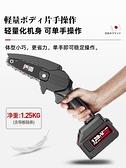 鋰電鋸 日本質造充電式單手電鏈鋸果園修枝小型家用鋰電多功能電動伐木鋸 薇薇WJ