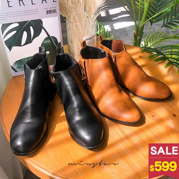 ★秋裝上市★MIUSTAR 鬆緊布皮革拉鏈短靴(共2色,36-40)【NG0753ZP】預購