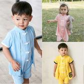 短袖連身衣 假兩件式 中國結 前開扣 男寶寶 女寶寶 爬服 爬衣 哈衣 80094