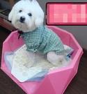 寵物廁所 狗廁所泰迪比熊寵物狗狗用品狗尿盆便盆公母小型犬【快速出貨八折下殺】