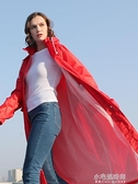 琴飛曼單人長款雨衣全身外套風衣雨披 成人徒步戶外時尚防水雨衣 【全館免運】