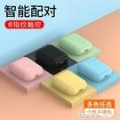 新款楠思無線藍芽耳機雙耳可愛女生款適用小米vivo蘋果華為oppo 奇妙商鋪