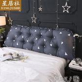 韓版純棉大靠背床頭靠墊沙發軟包榻榻米全棉可拆洗床上雙人長靠枕igo   良品鋪子