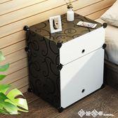 臥室簡易床頭櫃簡約現代經濟型塑料組裝收納儲物床邊小櫃子多功能igo 西城故事