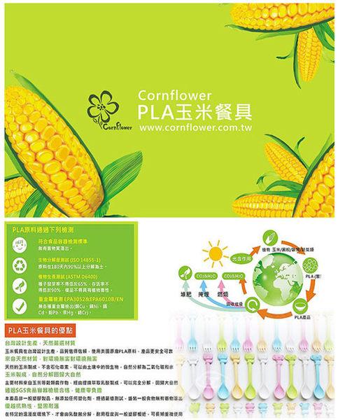 【Cornflower】快樂森林家族-神氣獅湯匙叉子組-5色/組
