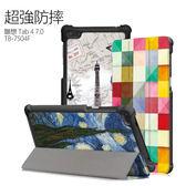 聯想Lenovo Tab 4 7.0 平板電腦保護套 TB-7504F/N/X 保護殼 平板休眠皮套 卡通 彩繪卡斯特 三折 手機外殼